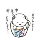 たれめっくま(個別スタンプ:25)