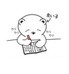 たれめっくま(個別スタンプ:29)