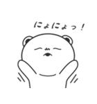 たれめっくま(個別スタンプ:31)