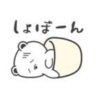 たれめっくま(個別スタンプ:34)