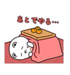 たれめっくま(個別スタンプ:37)