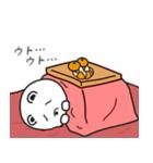 たれめっくま(個別スタンプ:38)