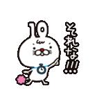 漢検公式キャラ いちまる(個別スタンプ:9)