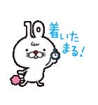 漢検公式キャラ いちまる(個別スタンプ:15)