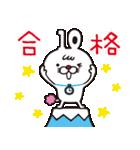 漢検公式キャラ いちまる(個別スタンプ:21)