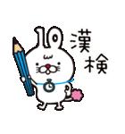 漢検公式キャラ いちまる(個別スタンプ:22)