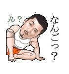 ひげマッチョBlues-2 ~鹿児島弁Ver.~(個別スタンプ:1)