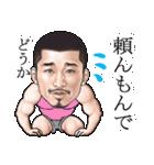 ひげマッチョBlues-2 ~鹿児島弁Ver.~(個別スタンプ:2)