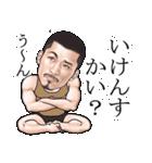 ひげマッチョBlues-2 ~鹿児島弁Ver.~(個別スタンプ:3)