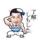 ひげマッチョBlues-2 ~鹿児島弁Ver.~(個別スタンプ:5)