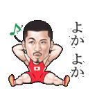 ひげマッチョBlues-2 ~鹿児島弁Ver.~(個別スタンプ:7)