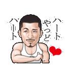 ひげマッチョBlues-2 ~鹿児島弁Ver.~(個別スタンプ:8)
