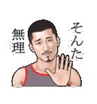 ひげマッチョBlues-2 ~鹿児島弁Ver.~(個別スタンプ:9)