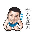 ひげマッチョBlues-2 ~鹿児島弁Ver.~(個別スタンプ:10)