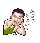 ひげマッチョBlues-2 ~鹿児島弁Ver.~(個別スタンプ:11)