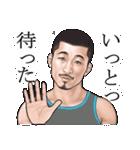 ひげマッチョBlues-2 ~鹿児島弁Ver.~(個別スタンプ:16)