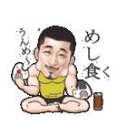ひげマッチョBlues-2 ~鹿児島弁Ver.~(個別スタンプ:19)