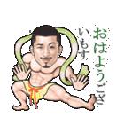 ひげマッチョBlues-2 ~鹿児島弁Ver.~(個別スタンプ:21)