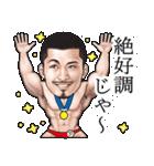 ひげマッチョBlues-2 ~鹿児島弁Ver.~(個別スタンプ:23)