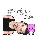 ひげマッチョBlues-2 ~鹿児島弁Ver.~(個別スタンプ:25)