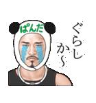 ひげマッチョBlues-2 ~鹿児島弁Ver.~(個別スタンプ:27)