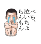ひげマッチョBlues-2 ~鹿児島弁Ver.~(個別スタンプ:28)