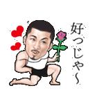 ひげマッチョBlues-2 ~鹿児島弁Ver.~(個別スタンプ:29)