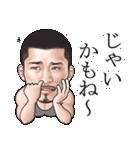 ひげマッチョBlues-2 ~鹿児島弁Ver.~(個別スタンプ:31)