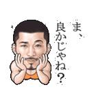 ひげマッチョBlues-2 ~鹿児島弁Ver.~(個別スタンプ:32)