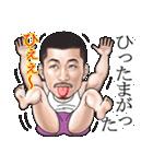 ひげマッチョBlues-2 ~鹿児島弁Ver.~(個別スタンプ:33)