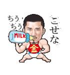 ひげマッチョBlues-2 ~鹿児島弁Ver.~(個別スタンプ:34)