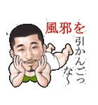 ひげマッチョBlues-2 ~鹿児島弁Ver.~