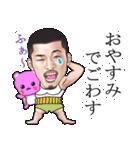 ひげマッチョBlues-2 ~鹿児島弁Ver.~(個別スタンプ:36)