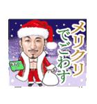 ひげマッチョBlues-2 ~鹿児島弁Ver.~(個別スタンプ:38)