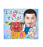 ひげマッチョBlues-2 ~鹿児島弁Ver.~(個別スタンプ:39)
