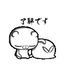 クレイジー闇うさぎVSブチギレ毒舌くま(個別スタンプ:02)