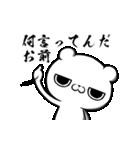 クレイジー闇うさぎVSブチギレ毒舌くま(個別スタンプ:04)