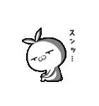 クレイジー闇うさぎVSブチギレ毒舌くま(個別スタンプ:07)