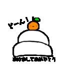 お正月おもちさん(個別スタンプ:01)