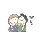 めがねの彼とショートな彼女 ふゆ(個別スタンプ:01)