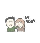 めがねの彼とショートな彼女 ふゆ(個別スタンプ:12)
