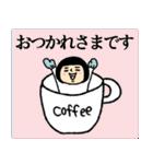 おかっぱブルマちゃん 【冬②】(個別スタンプ:01)