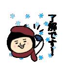 おかっぱブルマちゃん 【冬②】(個別スタンプ:02)
