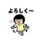 おかっぱブルマちゃん 【冬②】(個別スタンプ:03)