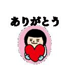 おかっぱブルマちゃん 【冬②】(個別スタンプ:04)