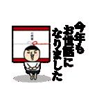 おかっぱブルマちゃん 【冬②】(個別スタンプ:05)