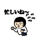 おかっぱブルマちゃん 【冬②】(個別スタンプ:06)