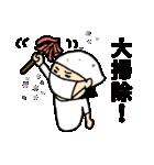 おかっぱブルマちゃん 【冬②】(個別スタンプ:07)