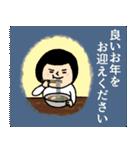 おかっぱブルマちゃん 【冬②】(個別スタンプ:08)