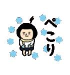 おかっぱブルマちゃん 【冬②】(個別スタンプ:10)